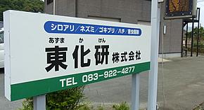 SE【ソフトウェア設計】の求人・転職情報 【リクナビ 制御系